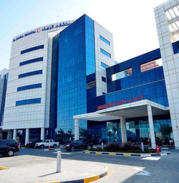 Al Zahra Hospital Dubai