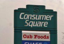Consumer Square